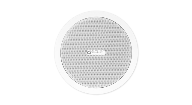 Ecler-in-ceiling-loudspeaker-IC6WH-front-grill-lr8