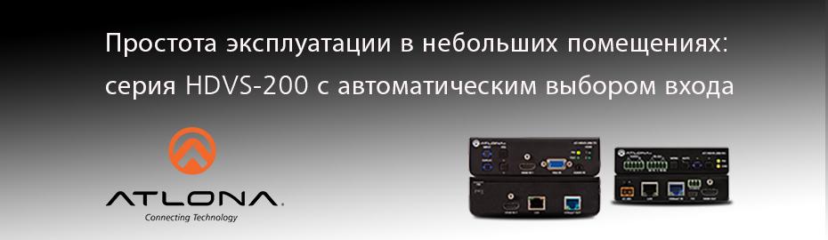 vega-930x270